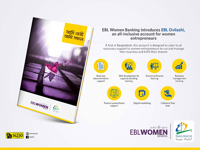 Eastern Bank launches EBL Ovilashi for women entrepreneurs
